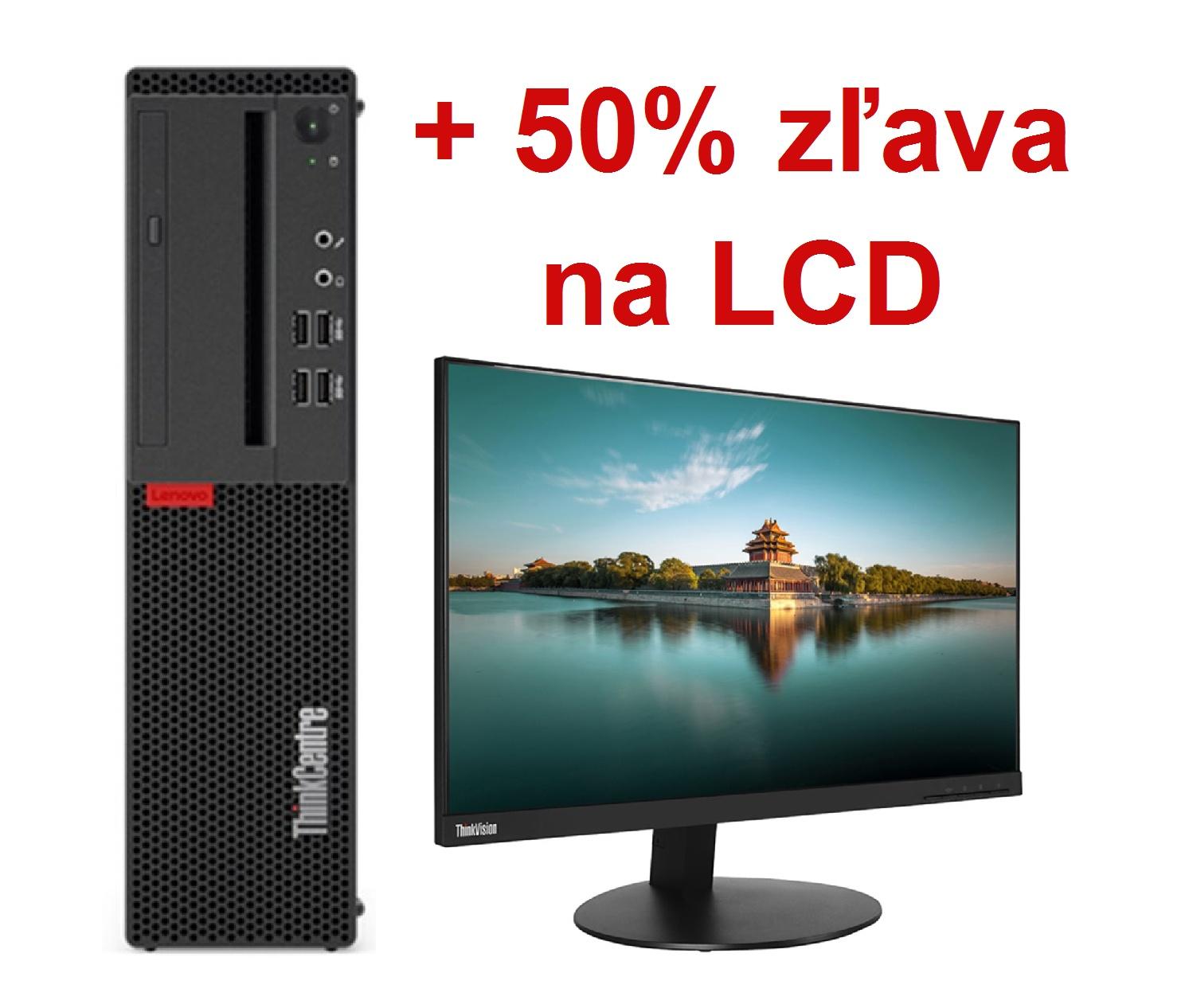 TC M710s SFF i5-7400/4G/128SSD/INT/DVD/W10Pro