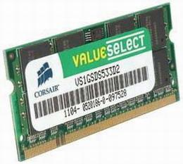 Corsair 1GB 667MHz DDR2 CL5 SODIMM (pro NTB)