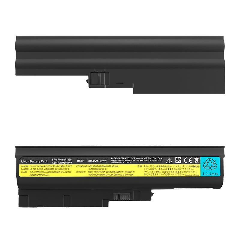 Qoltec Long Life baterie pro notebooky Lenovo R500 R60 | 4400mAh | 11.1V