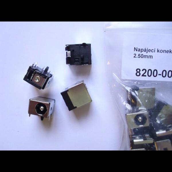 Konektor napájecí pro notebook-5.25MM 2.50MM