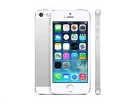 APPLE iPhone 5S 32GB - stříbrný použitý