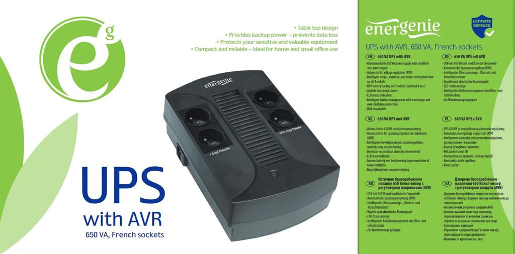 UPS Gembird Energenie Floor 650VA, AVR, LED, 4x French Socket, 230V OUT