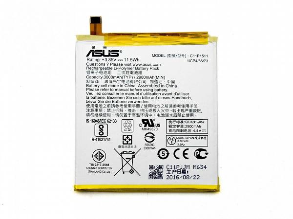 Baterie orig. Asus ZenFone ZD552KL C11P1511 3.85V/11.5W