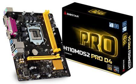 Biostar H110MDS2 PRO D4, Intel H110, LGA 1151, DDR4-2133/ 1866, USB 3.0