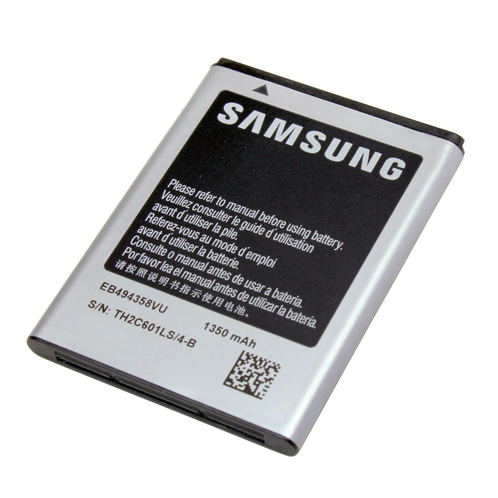 Samsung baterie standardní 1350 mAh - bulk