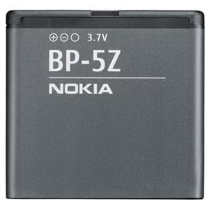 Nokia baterie BP-5Z 1080 mAh pro Nokia 700 - bulk