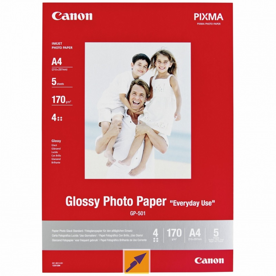 Canon PAPER GP-501 A4 5 SH (Glossy Photo paper A4 ,5 Sheets)
