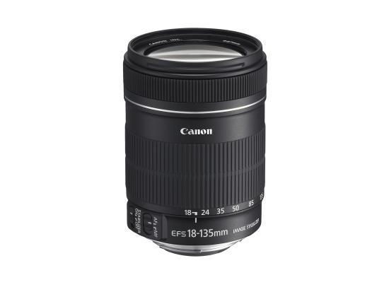 Canon EF-S 18-135mm f/3,5-5,6 IS - SELEKCE SIP