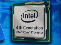 CPU INTEL Core i3-4150 BOX (3.5GHz, LGA1150, VGA)