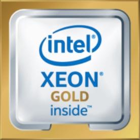CPU Intel Xeon 6148 (2.4GHz, FC-LGA14, 27.5M)