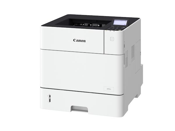 Canon i-SENSYS LBP351x - A4/LAN/Duplex/55ppm/PCL/PS3/1200x1200/USB