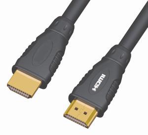 PremiumCord Kabel HDMI A - HDMI A M/M 25m,zlac.kon