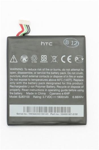 HTC náhradní baterie pro ONE X, 1800mAh bulk