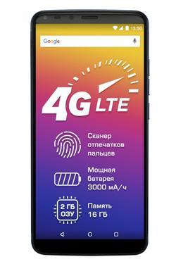 "Grace B7 PRESTIGIO - 2GB/16GB 5.7"" 18:9 IPS (1440x720) Quad Core 1,3GHz cam 13+5 Mpx 3000mAh FP dual Android 7.0 BLUE"