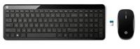 HP set klávesnice a myši C6020 bezdrátová, SK