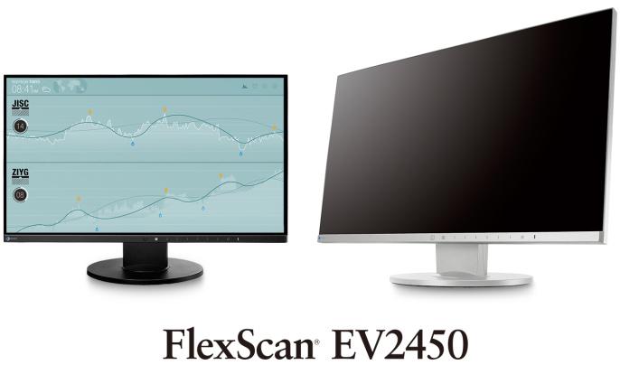 "EIZO 24"" EV2450-GY, 1920 × 1080, IPS,16:9, 5ms, 250 cd/m2, 1000:1, DP/HDMI/DVI/Dsub, ultraslim rám., šedý"