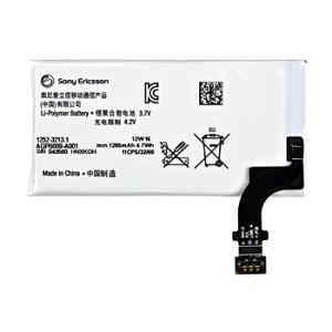 Sony Baterie pro Xperia P 1265mAh Li-Ion (Bulk)