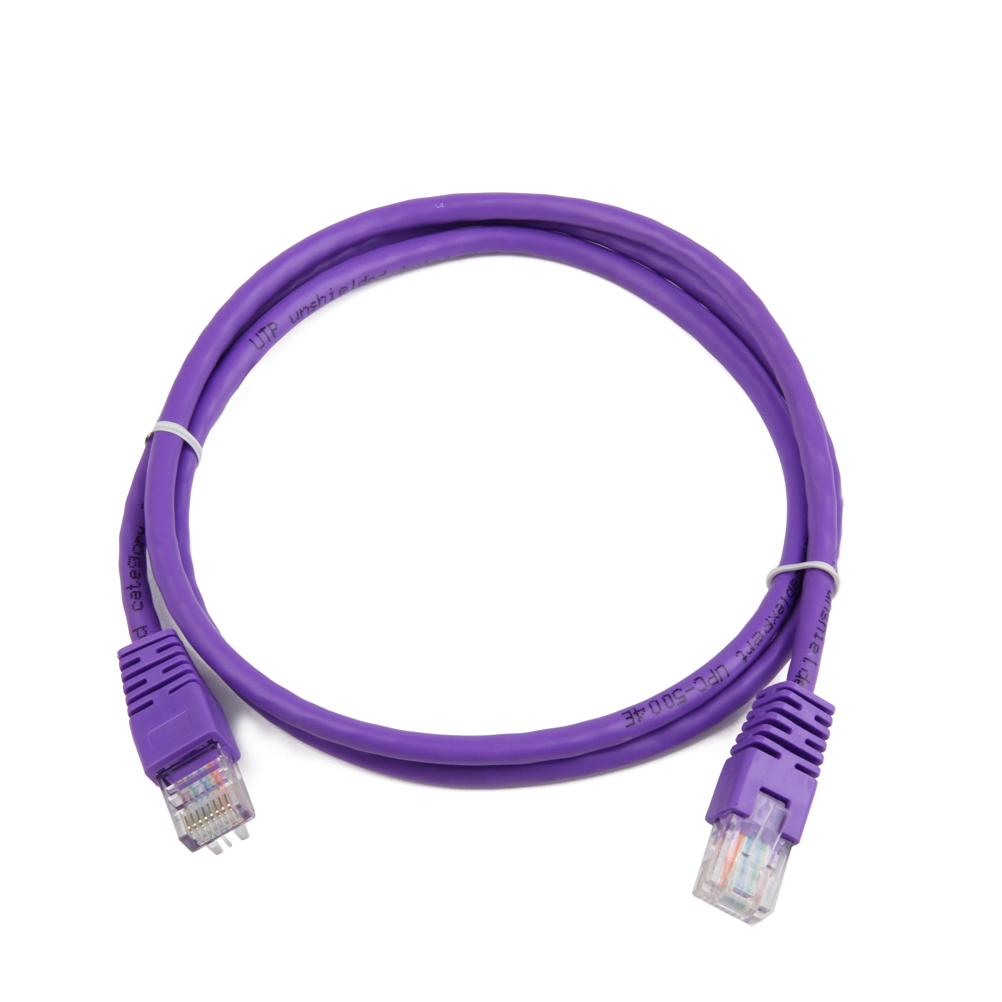 GEMBIRD Eth Patch kabel cat5e UTP 1m - fialový