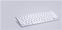 RAPOO Klávesnice E6100 Bluetooth, bezdrátová, bílá, CZ