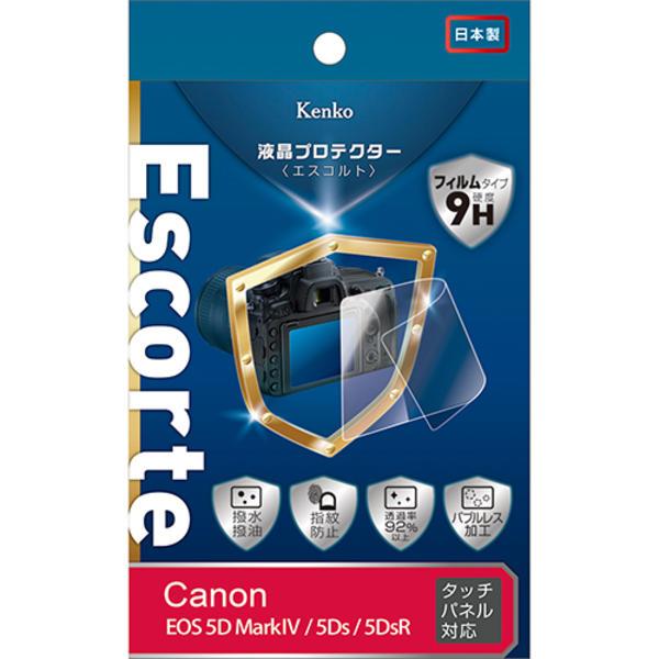 Kenko Escorte CANON EOS 5D MARK 4/5Ds/5DsR