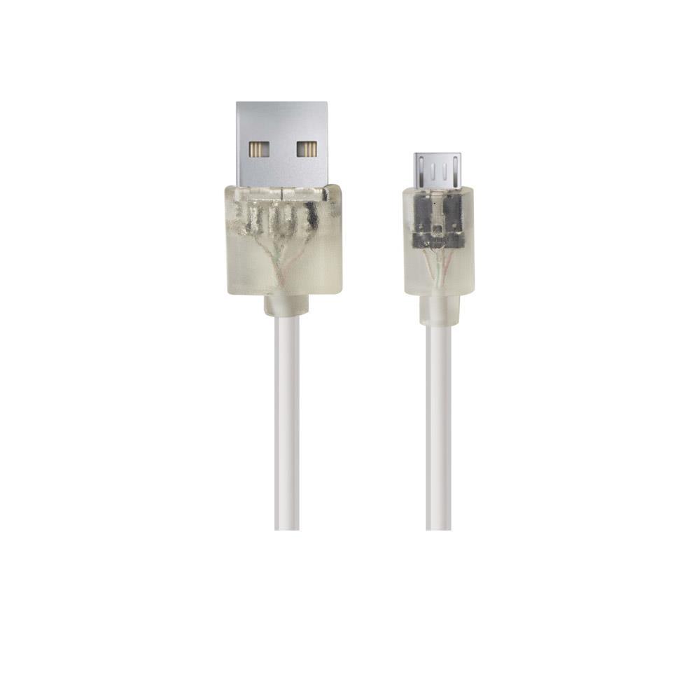 Esperanza EB184W Kabel Micro USB 2.0 A-B M/M 1.0m, bílý