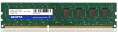 4GB DDR3 1333MHz ADATA CL9 kit 2x2GB