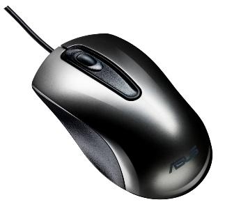 ASUS UT200 myš šedá