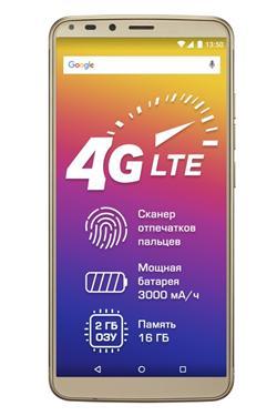 "BAZAR - Grace B7 PRESTIGIO - 2GB/16GB 5.7"" 18:9 IPS (1440x720) QC 1,3GHz cam 13+5 Mpx 3000mAh FP dual Android 7.0 GOLD"