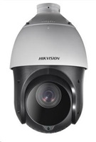 HIKVISION IP kamera 2Mpix, H.264, 25 sn/s, zoom 20x (58-3.2°), PoE, DI/DO, audio, IR 100m, 3DNR, MicroSDXC, IP66