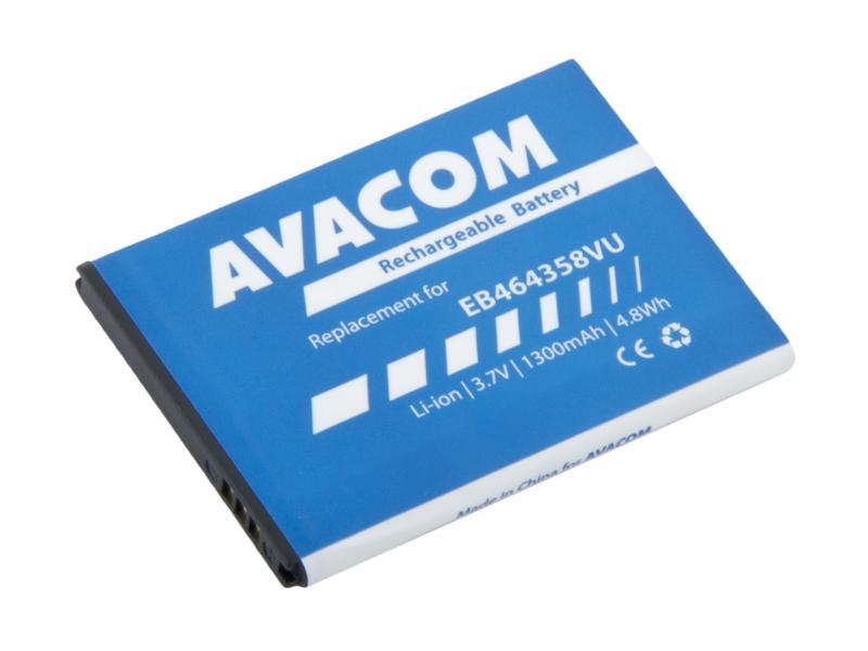 AVACOM baterie do mobilu Samsung S6500 Galaxy mini 2 Li-Ion 3,7V 1300mAh (náhrada EB464358VU)