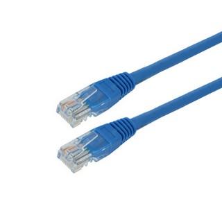 4World Síťový kabel RJ45, s krytkou, Cat. 5e UTP, 5m, Modrý