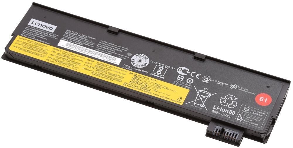 Lenovo TP Battery 61 T480/T580/T470/T570/P51s 3 Cell Li-Ion (24 Wh)