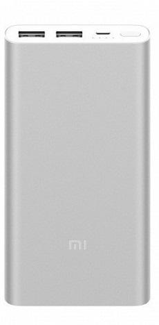 Xiaomi Mi PowerBank 2S 10000mAh Silver