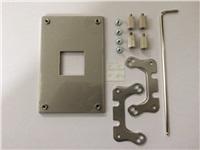 Chladič Zalman AM4 přídavný modul - kit3