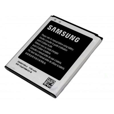 Samsung baterie EB485159LU 1700mAh