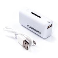 MadMan PowerBank 810 2600mAh bílá