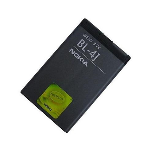 Nokia baterie BL-4J 1200mAh Li-Ion bulk