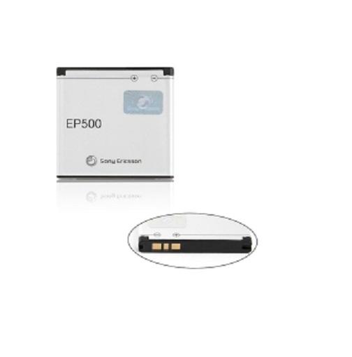 Sony Baterie EP-500 1200mAh Li-Pol (Bulk)