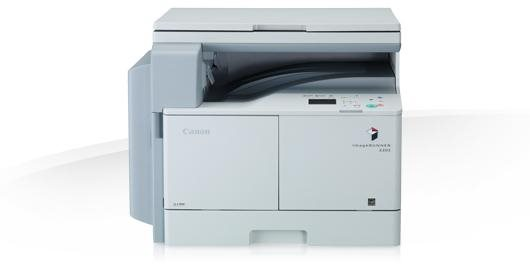 Canon imageRUNNER C1225 - PSC/A4/Send/DADF/Duplex/LAN/25ppm/zásobník550/USB