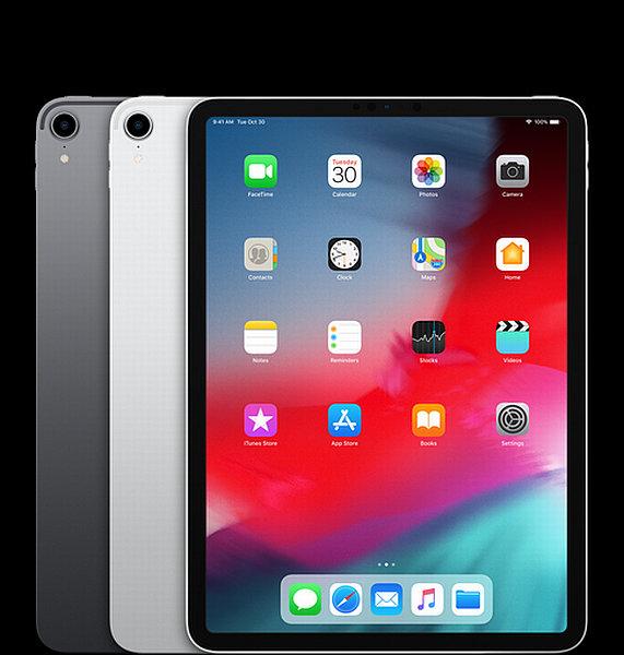 11'' iPad Pro Wi-Fi + Cell 64GB - Space Grey