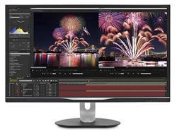 "Philips 328P6AUBREB/00 32"" IPS LED HDR 2560x1440 50M:1 4ms 450cd HDMI DP USB C Pivot repro cierny"