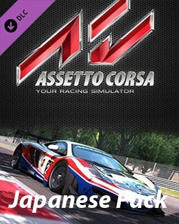 ESD Assetto Corsa Japanese Pack