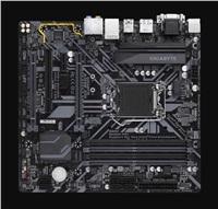 GIGABYTE MB Sc LGA1151 B360M D3H, Intel B360, 4xDDR4, VGA, mATX