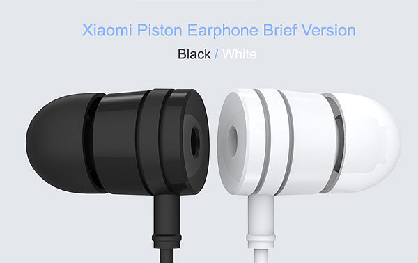 Xiaomi earphones Piston Brief, Black