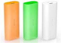 Microsoft univerzální přenosný záložní zdroj/nabíječka (Powerpack) DC-21, oranžová