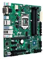 ASUS MB Sc LGA1151 PRIME Q270M-C, Intel Q270, 4xDDR4, VGA, mATX