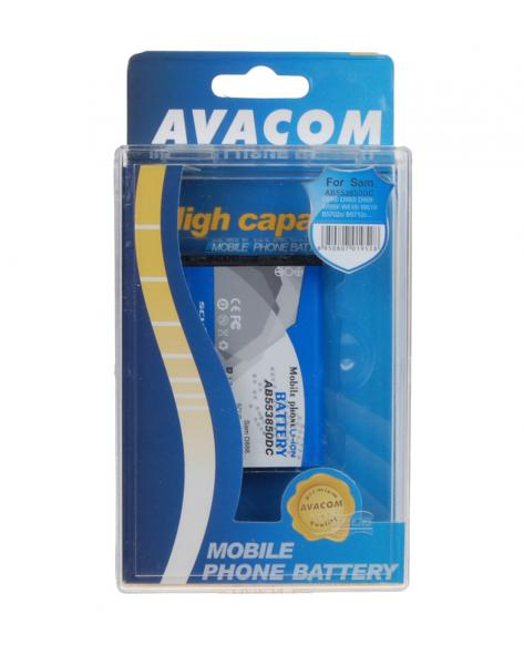 Náhradní baterie AVACOM do mobilu Samsung i9100 Li-ion 3,7V 1650mAh (náhrada EB-F1A2GBU)