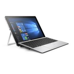 HP Elite x2 1012 G2 i7-7500U 12.3 WQXGA+, IR cam, 8GB, 256GB PCIe, ac, BT, FpR, DIB pen, Win10Pro -poškozená krabice