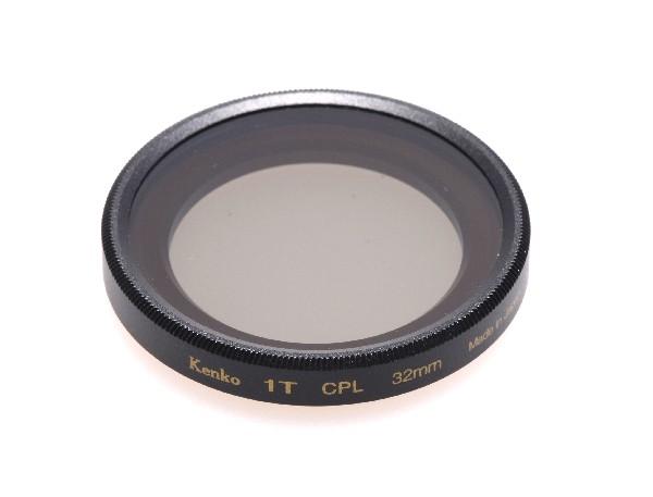 Kenko polarizační filtr 1T ONE-TOUCH C-PL 32mm