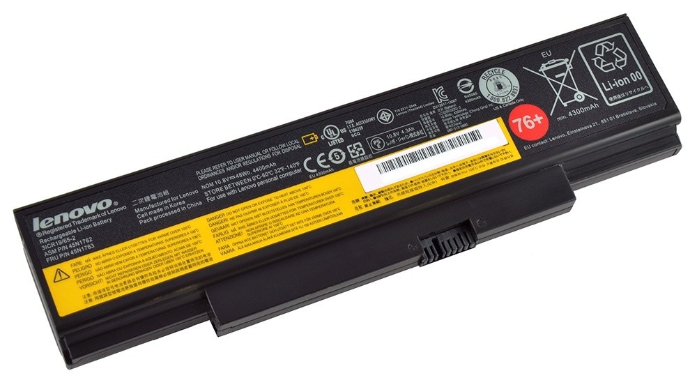 Lenovo TP Battery 76+ Edge E550/E550c/E555 6 Cell Li-Ion
